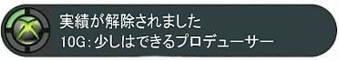 Jisseki03
