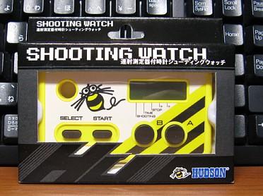 S_watch01