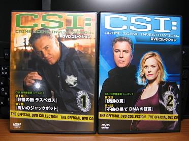 Csi_dvd