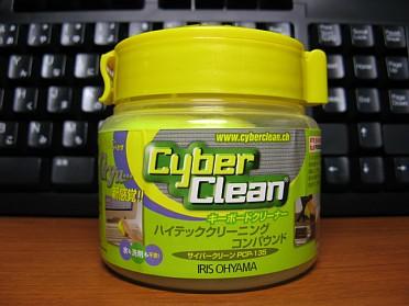 C_clean01