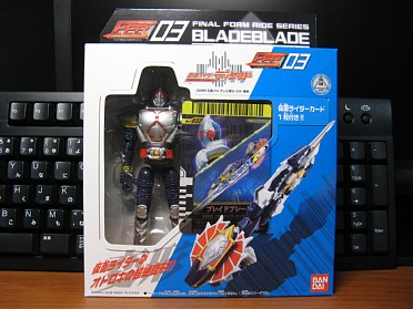 Bladeblade01