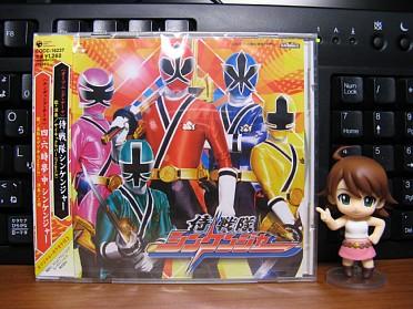 Shinken_cd