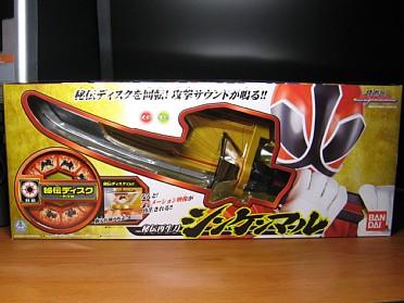 Shinkenmaru01