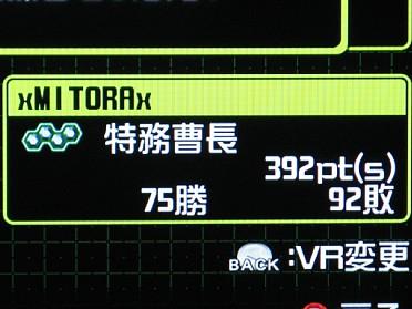 Score0505