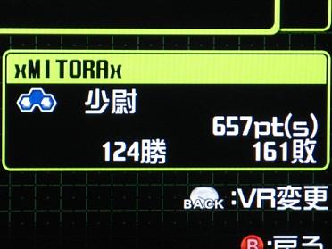 Score0516