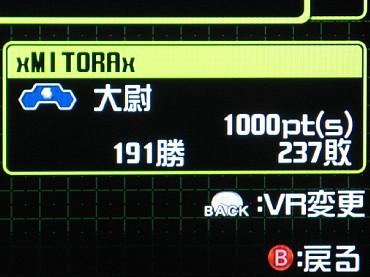Score_0530