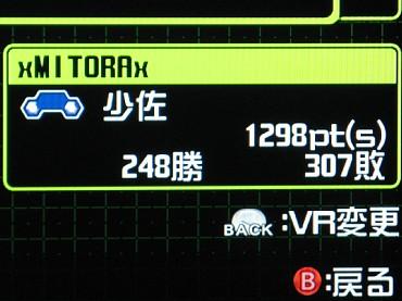 Score_0611
