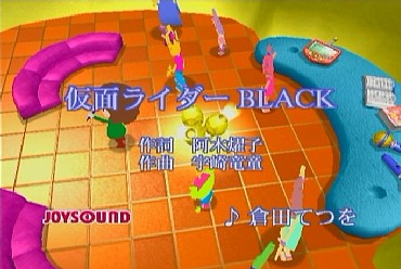 Joysound02