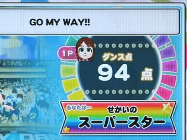 Gomyway_0815