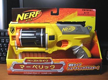 Nerf01