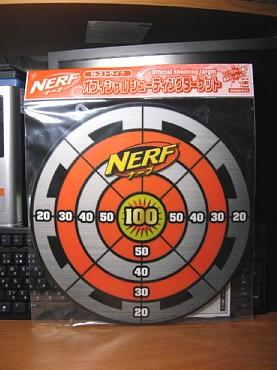 Nerf06
