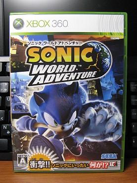 Sonic_w_a