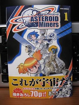 Asteroid_miners