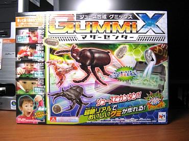 Gummix_2
