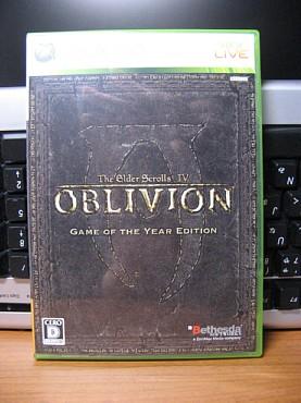 Oblivion_gotye