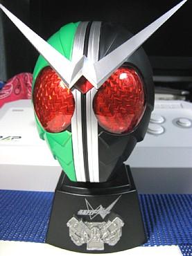 Bigmask_w