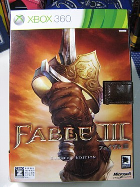 Fable3_01