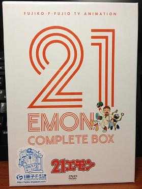 21emon